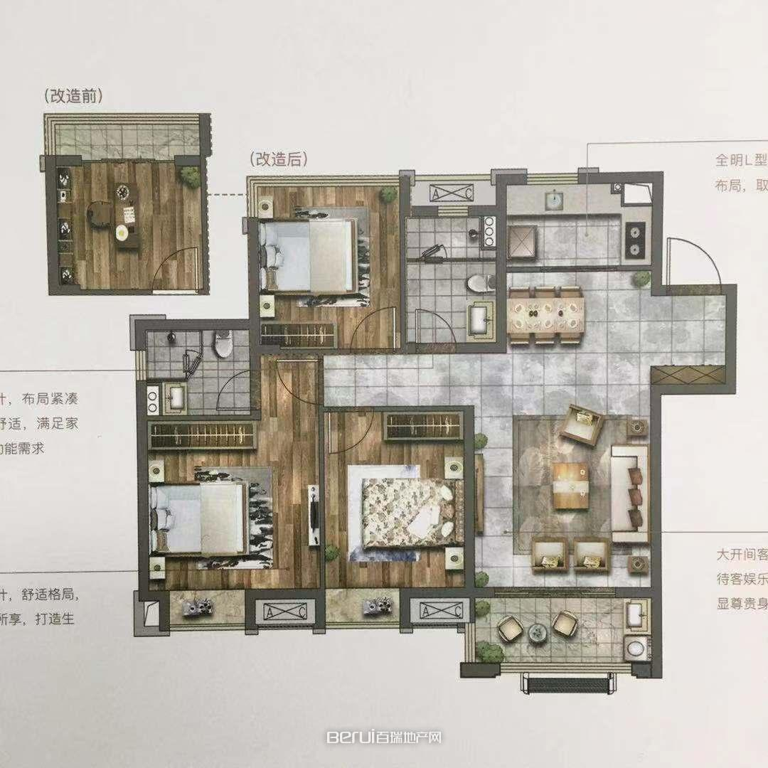 六安徽盐龙湖湾3室2厅2卫121平米户型图-徽盐龙湖湾