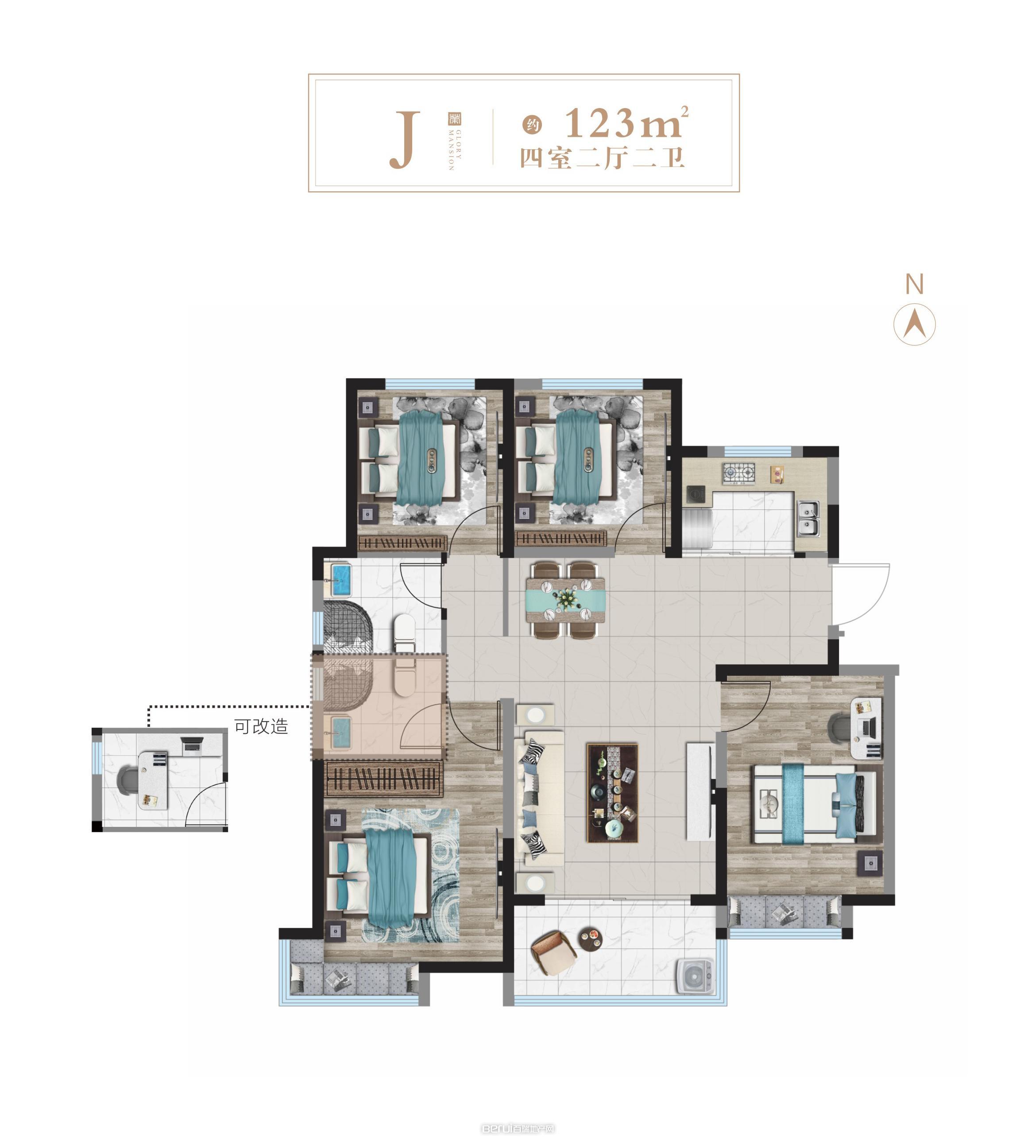 J户型123㎡户型图