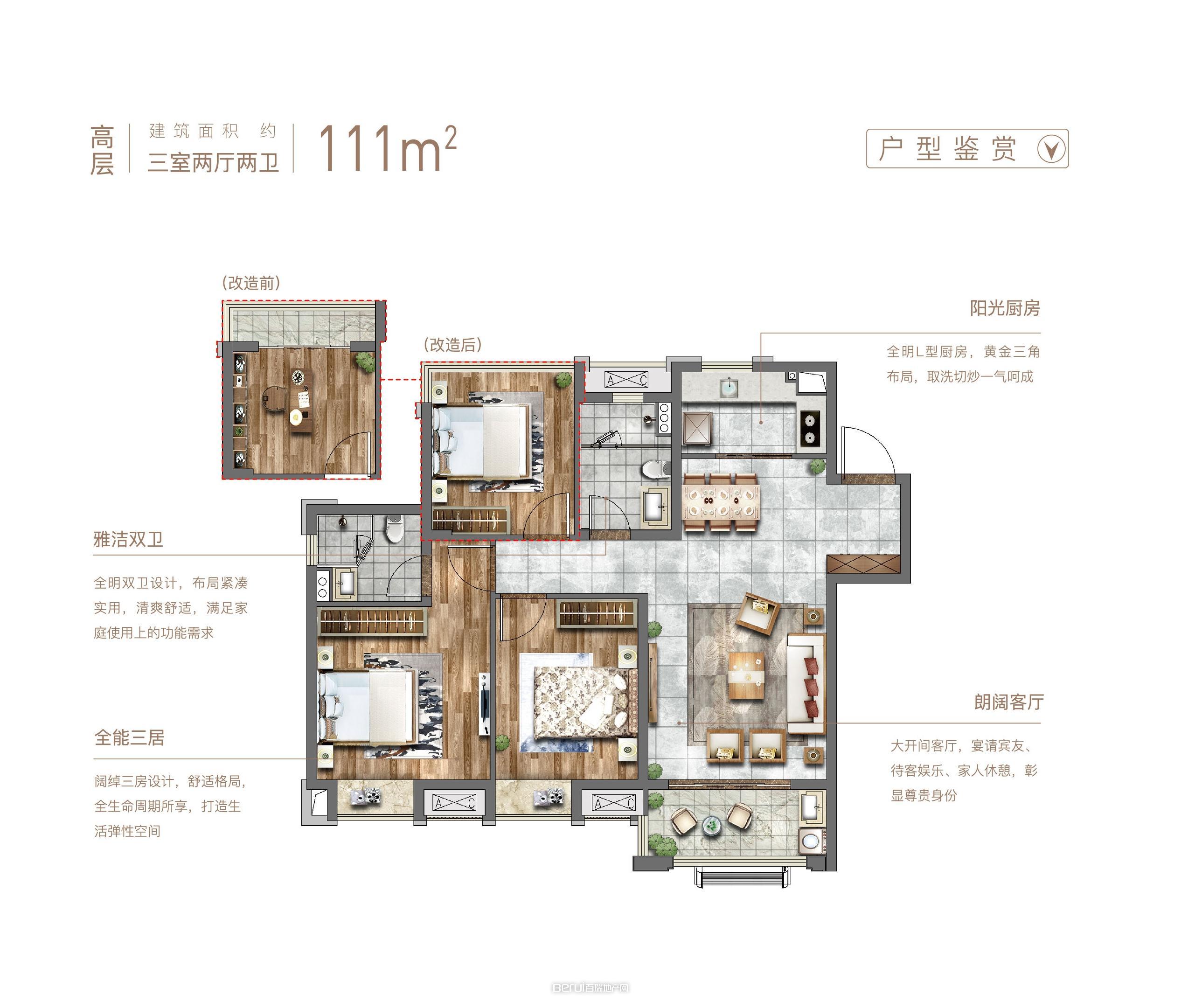 中南樾府 111平 户型