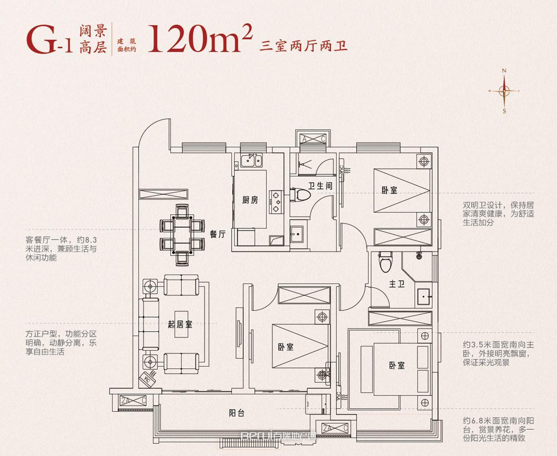 悦融湾高层边户120㎡户型图 4/4