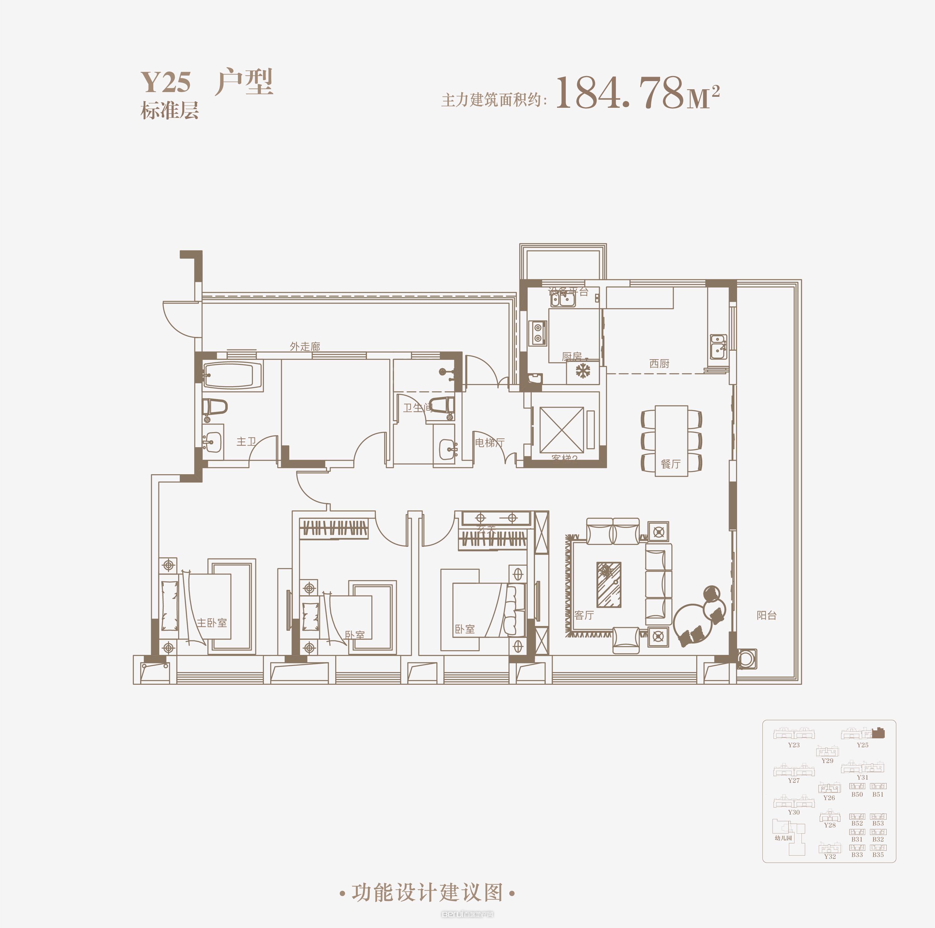 御璟·江山184.78㎡Y11户型