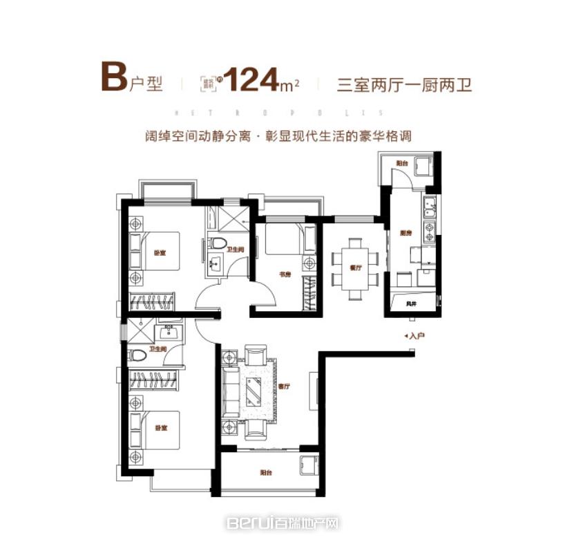 124m²户型图