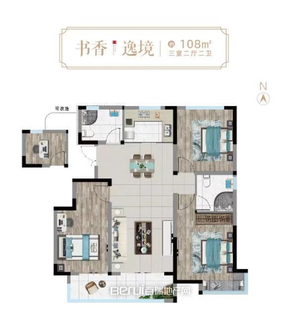 荣盛书香府邸108㎡户型图