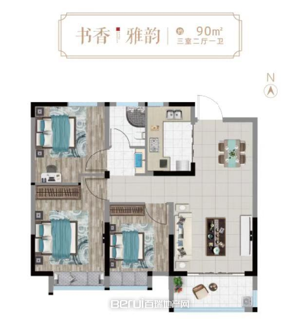 荣盛书香府邸90㎡户型图