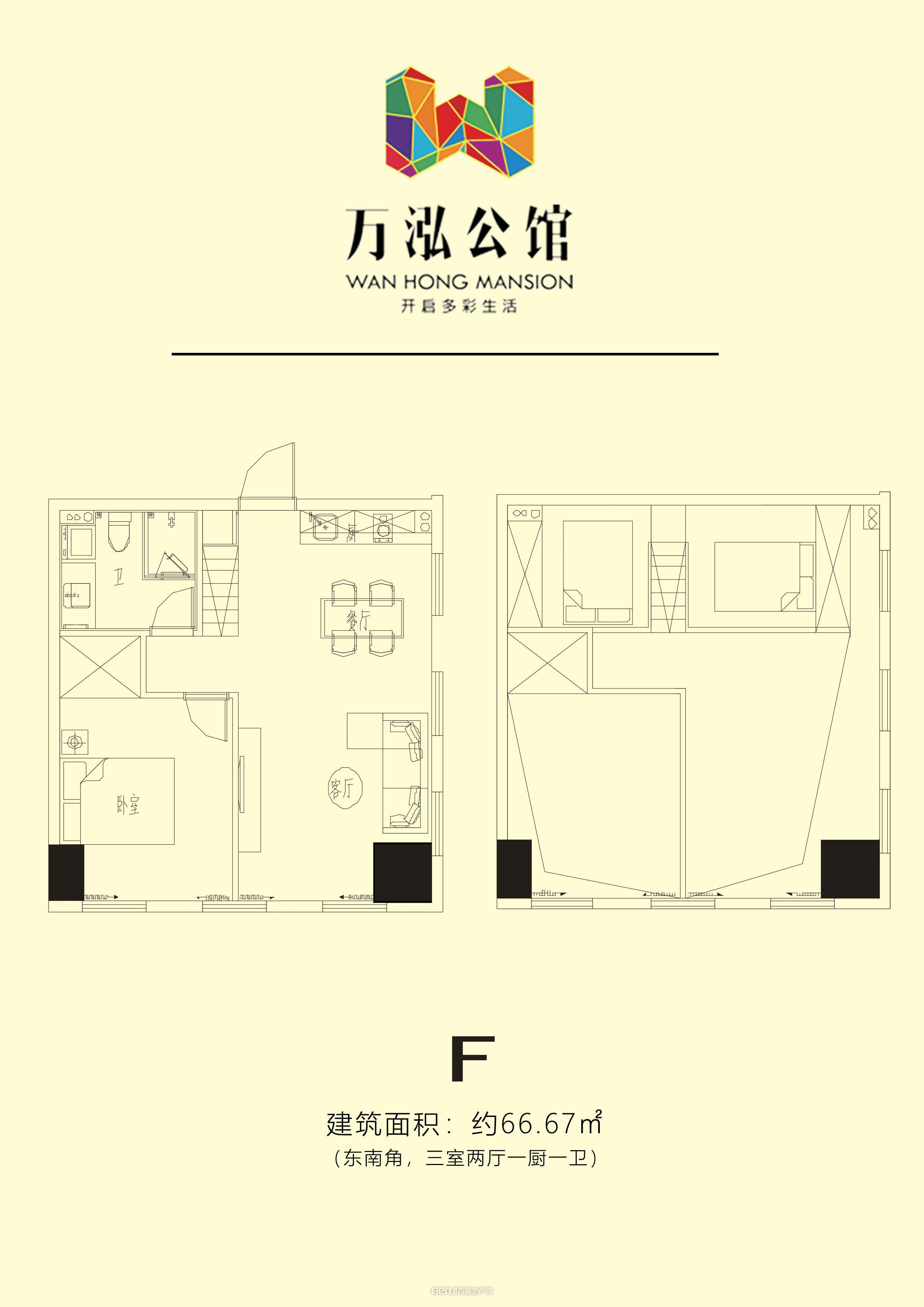 万泓中心F户型