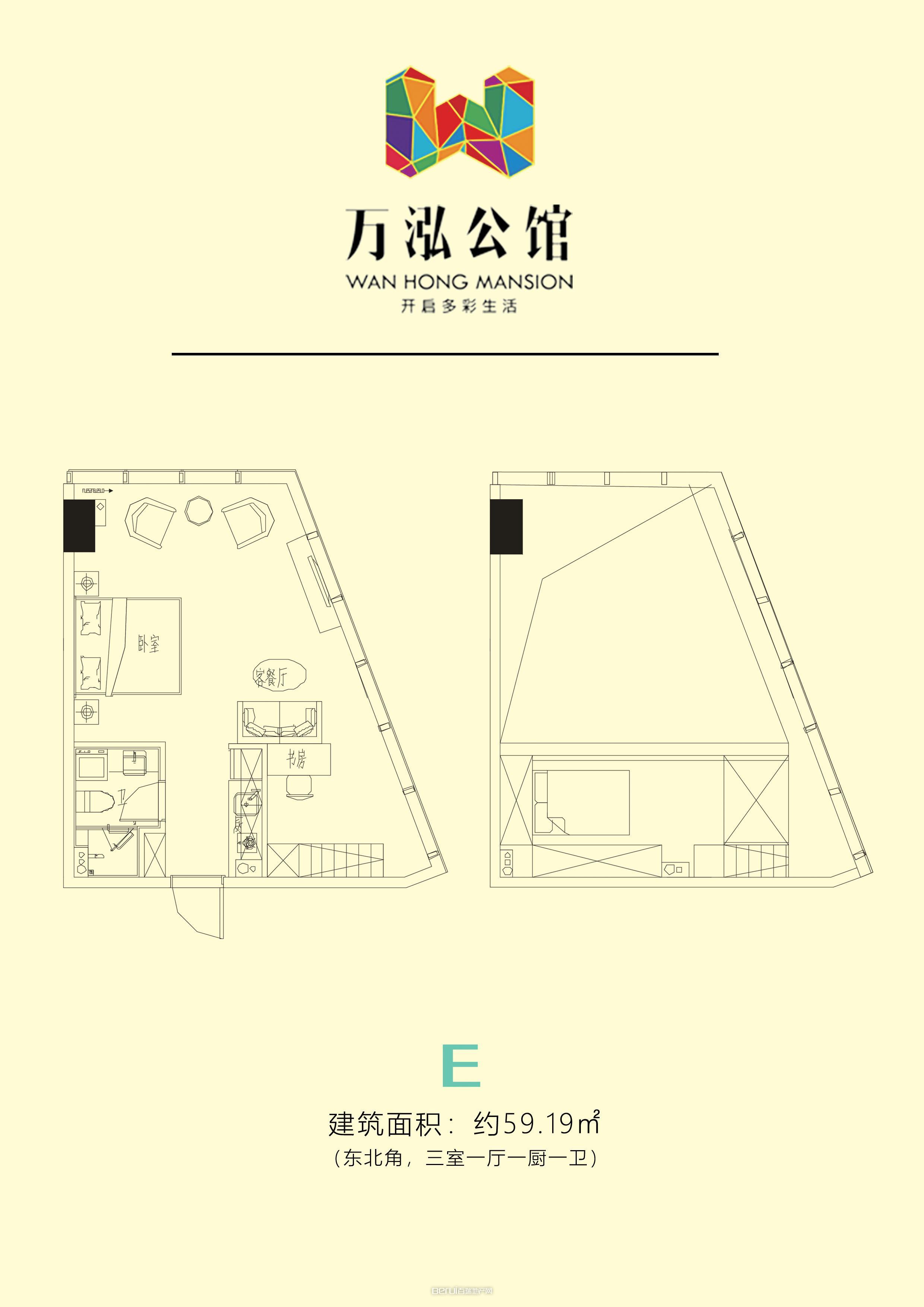 万泓中心E户型