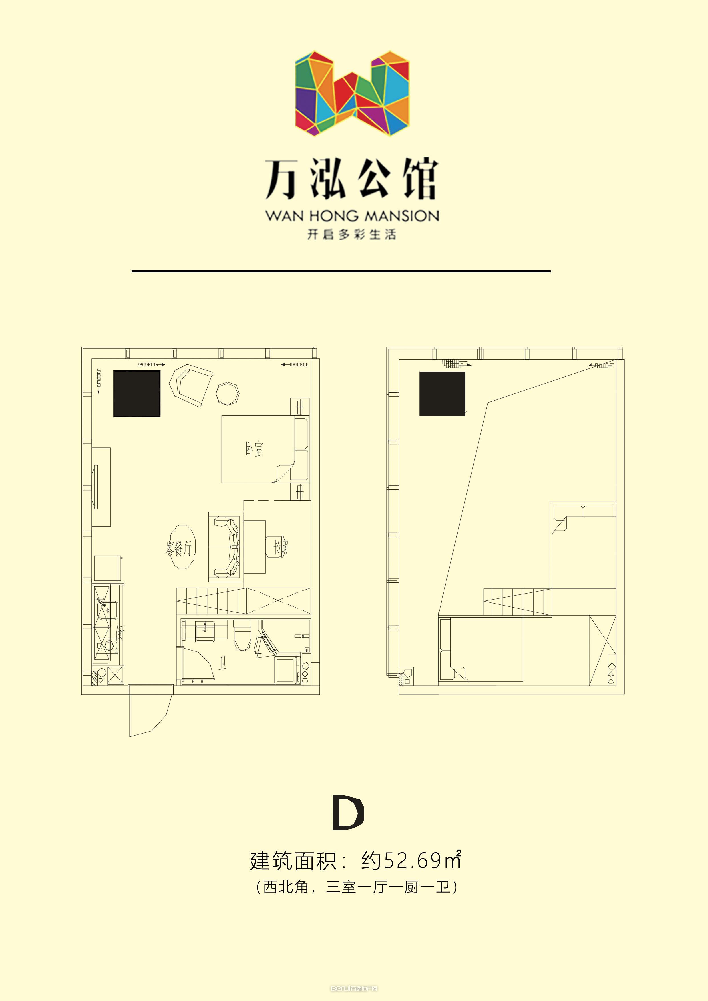 万泓中心D户型