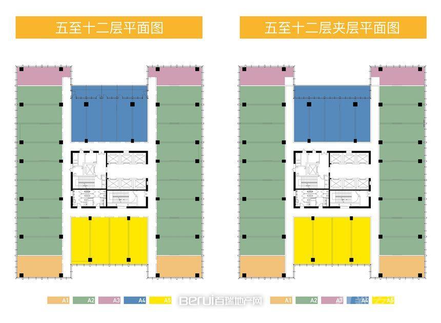 信达天御5-12层平面图