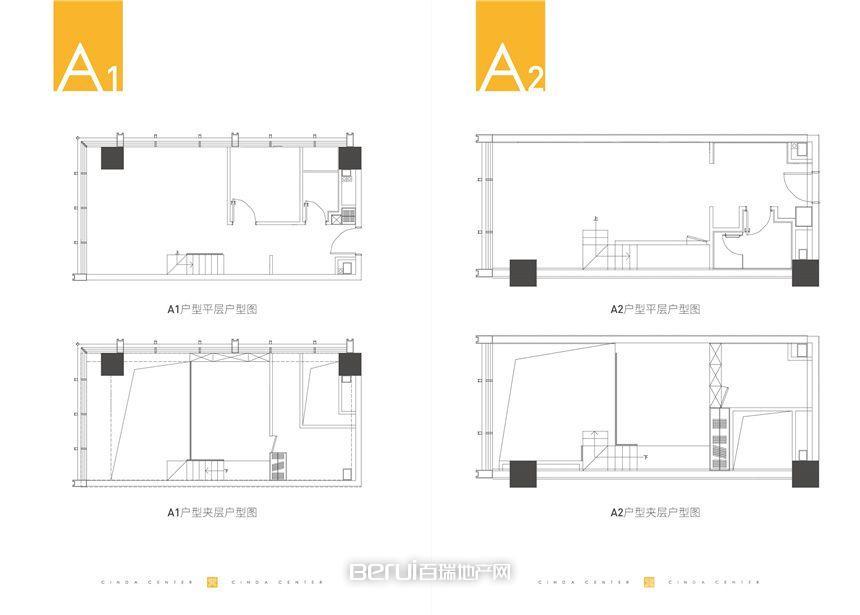 信达天御A1A2-64.4㎡户型图