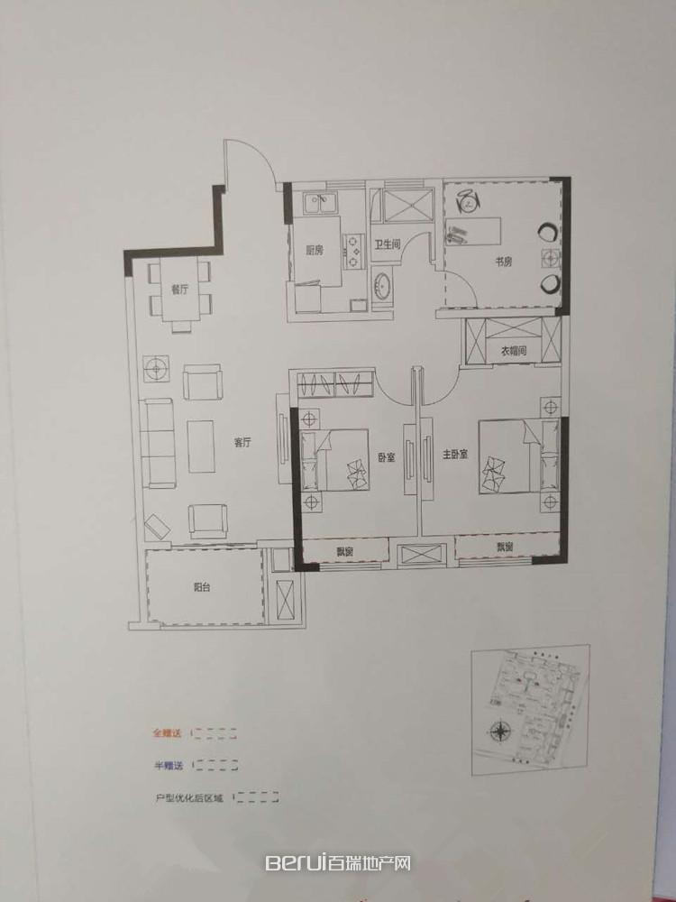 3室2厅1卫98.3㎡