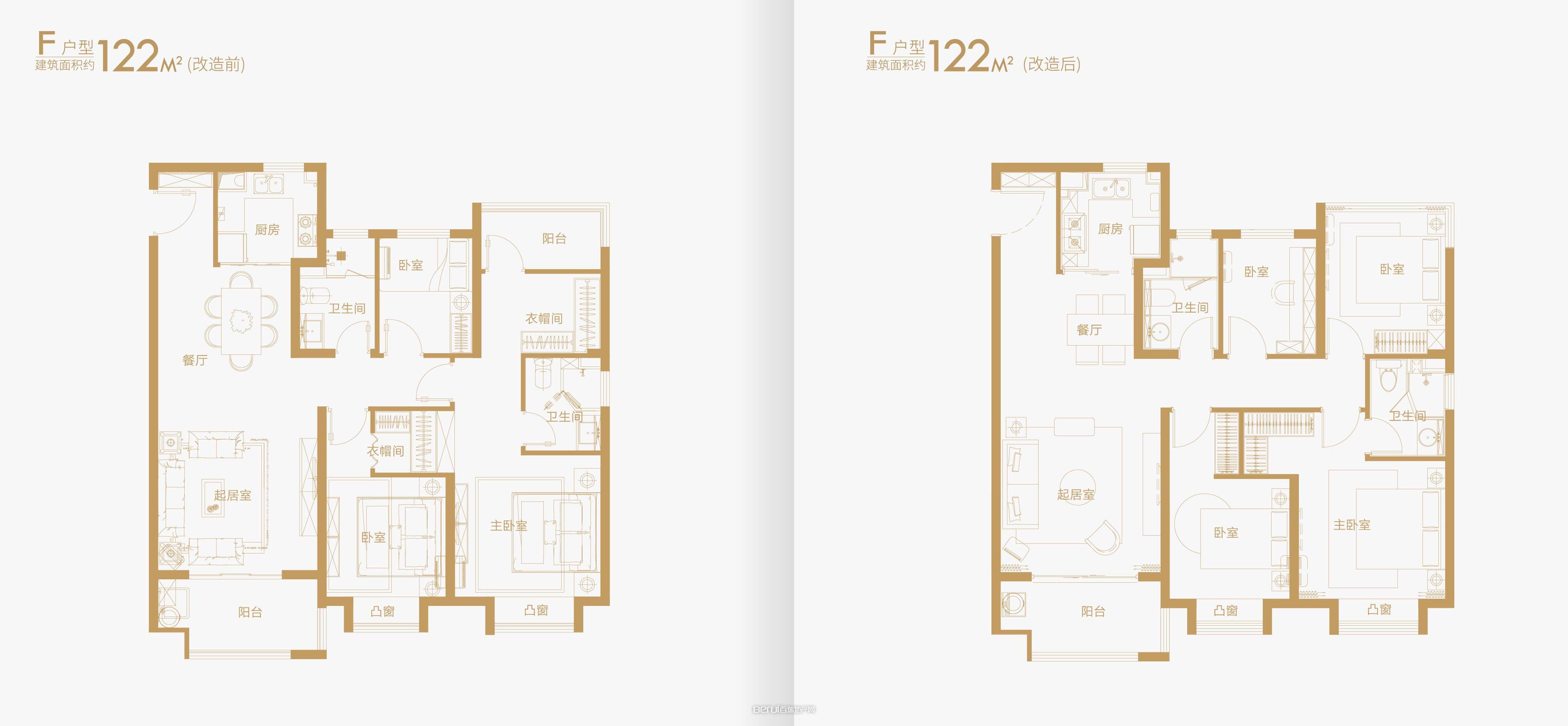 3室2厅2卫122㎡