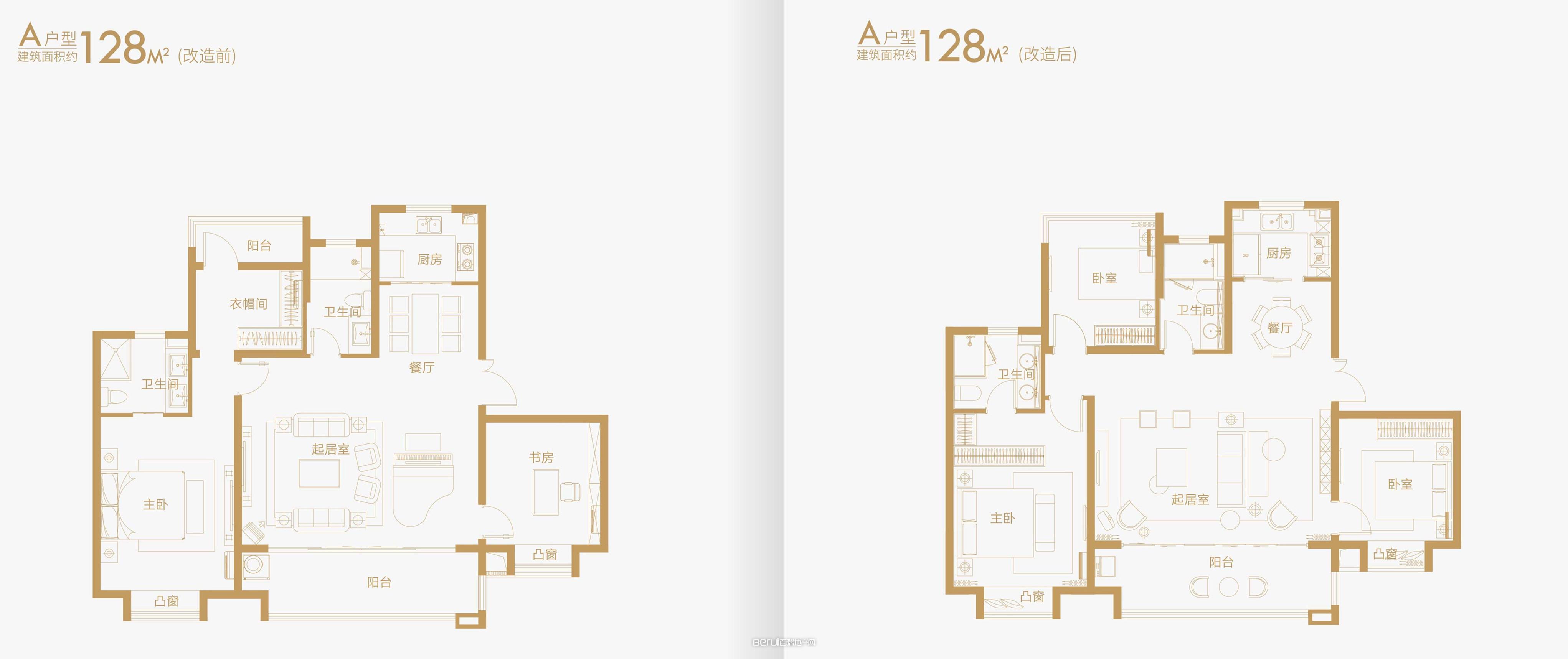 3室2厅2卫128㎡