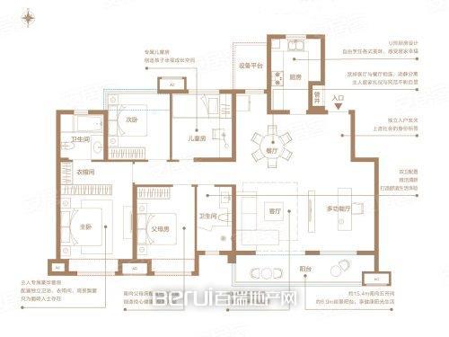 中海城143平洋房户型图