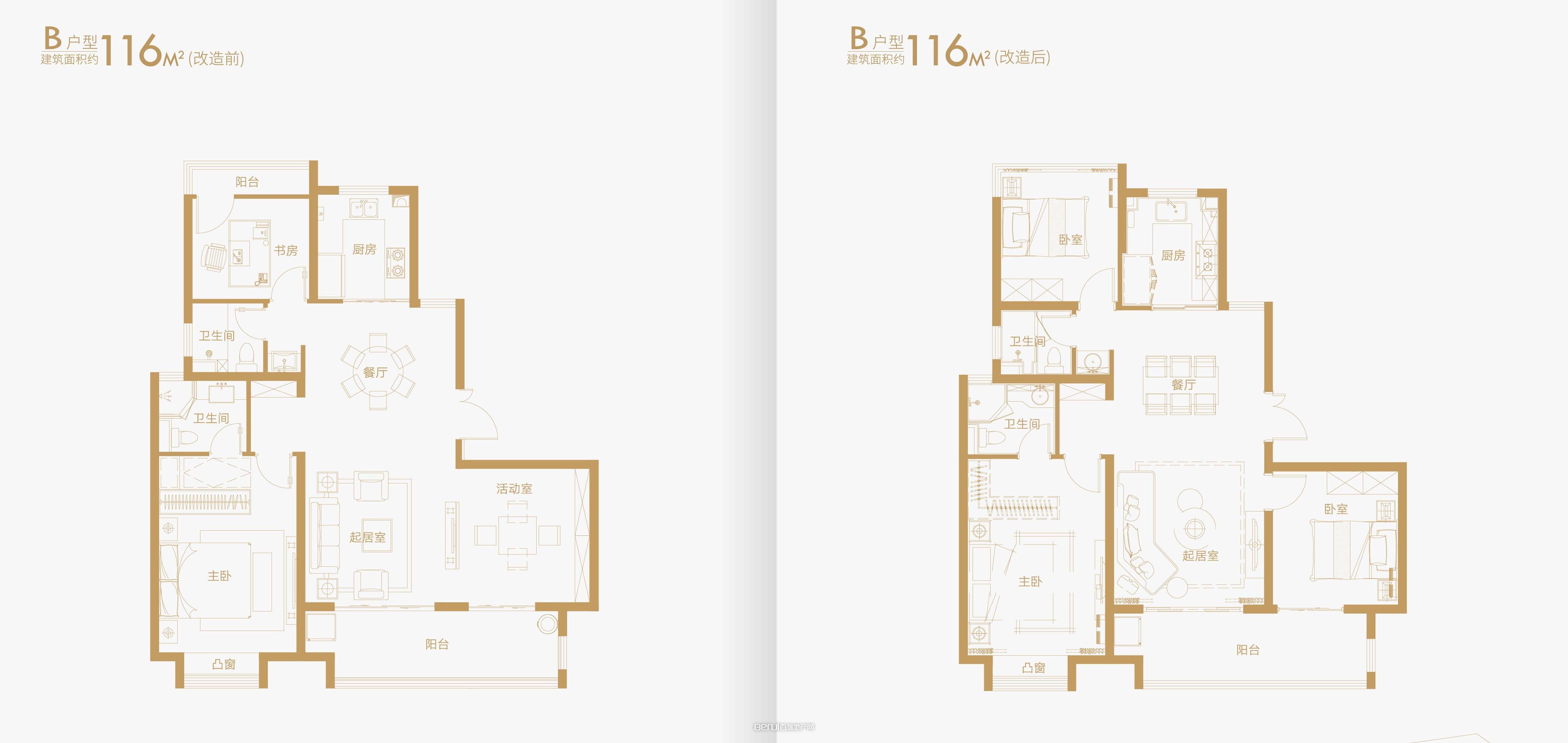 3室2厅2卫116㎡