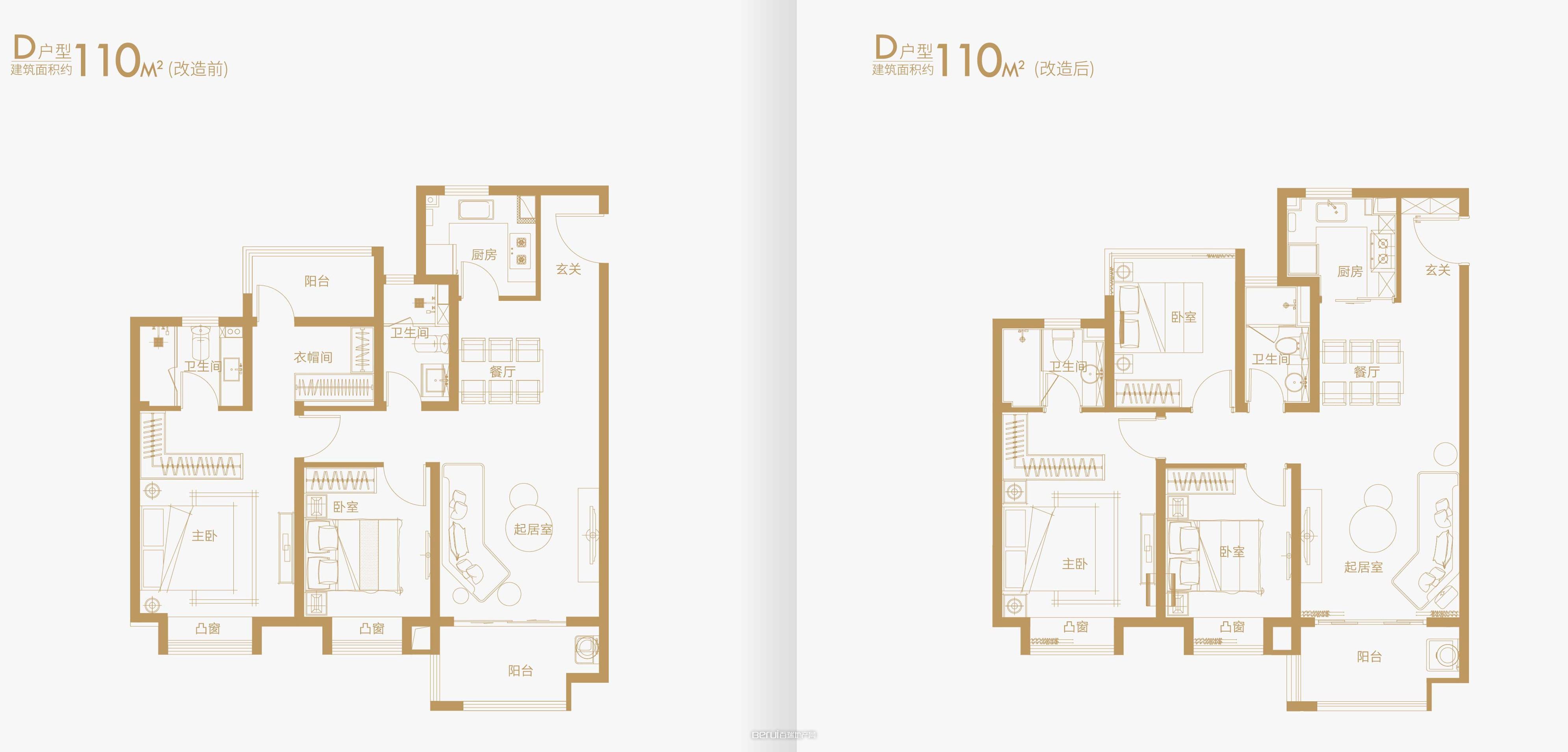 3室2厅2卫110㎡