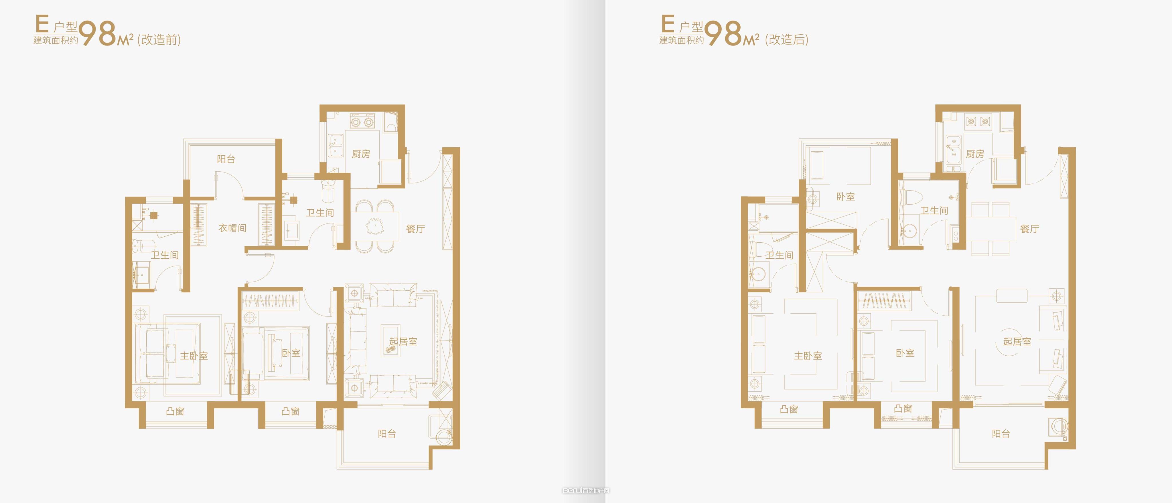 3室2厅2卫98㎡