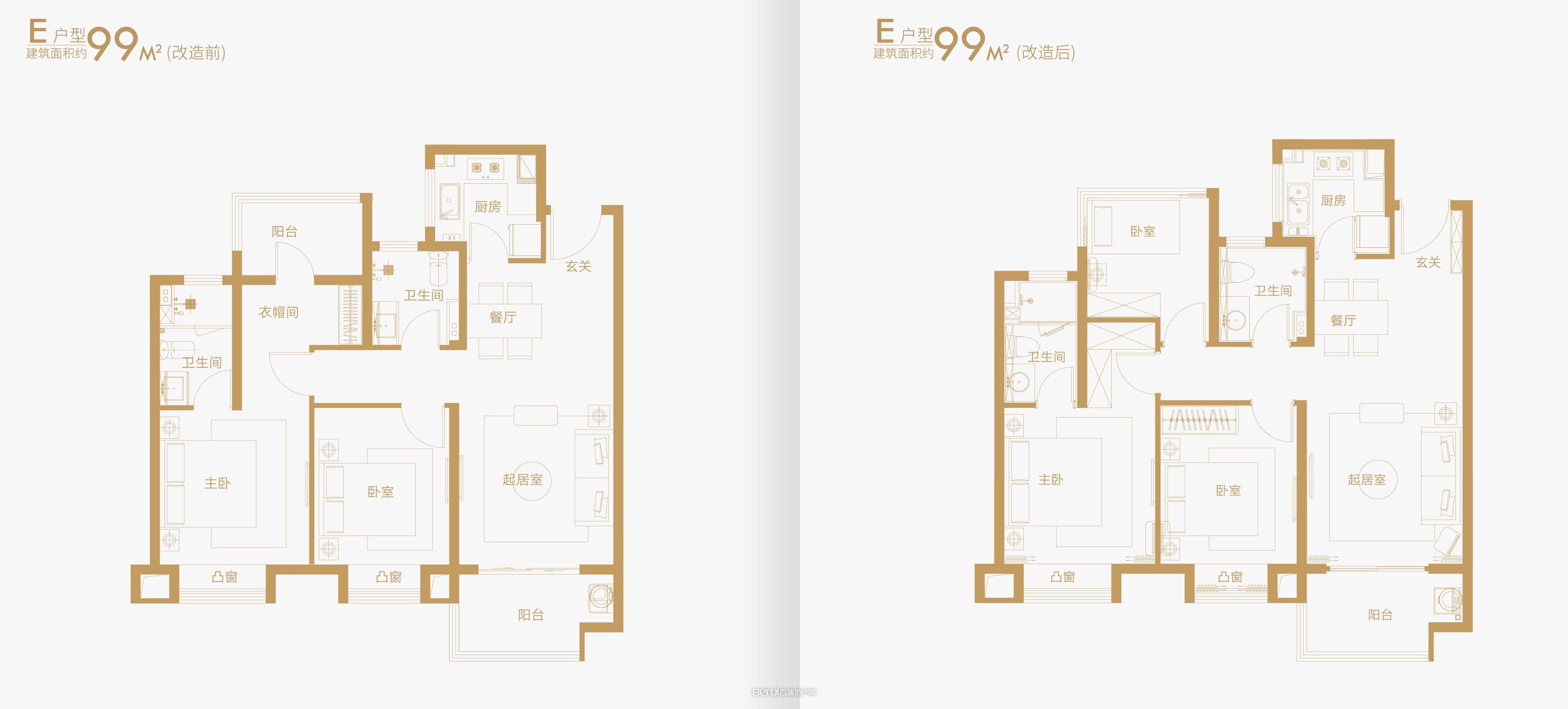3室2厅2卫99㎡