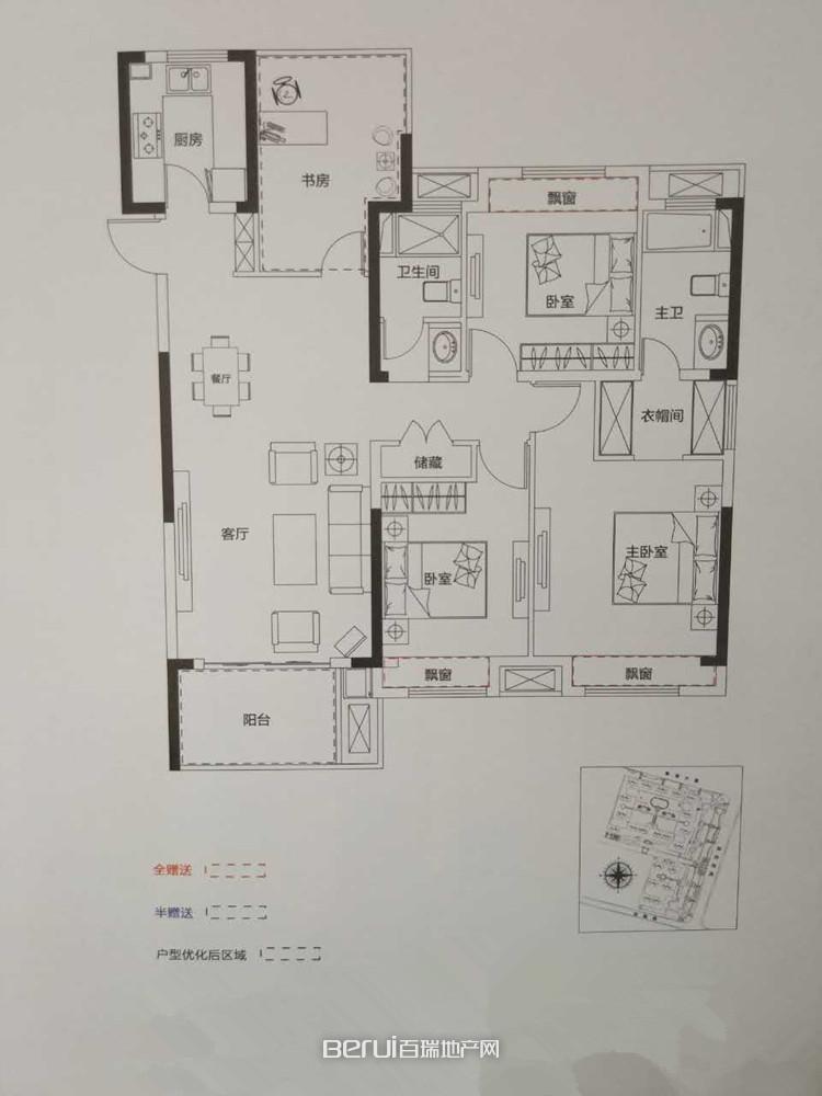 3室2厅2卫126㎡