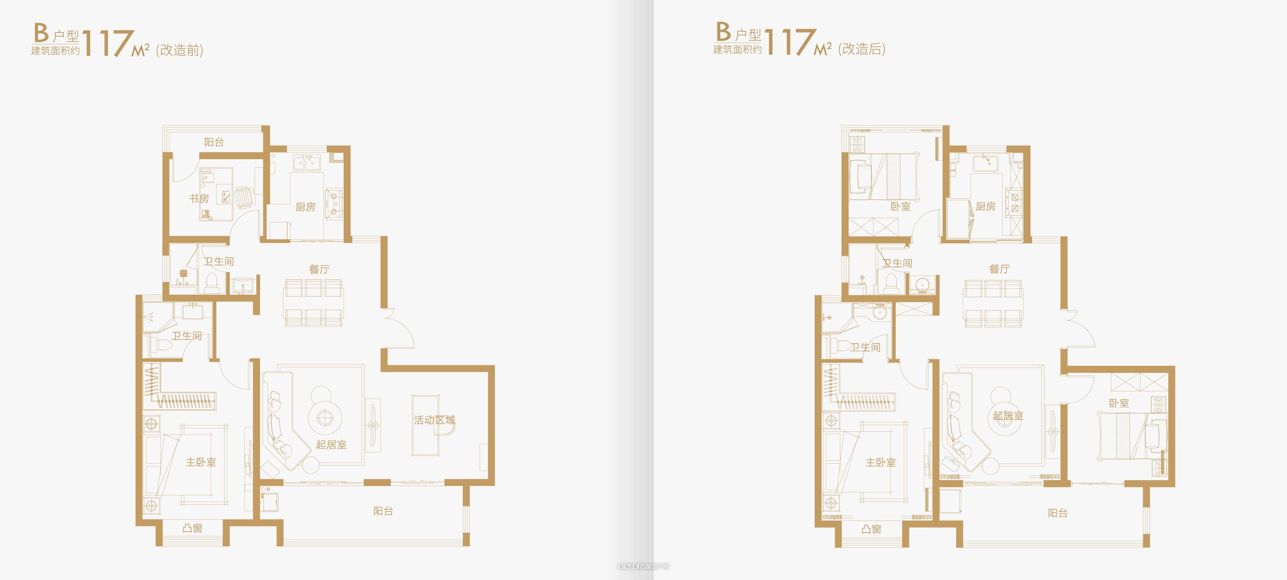 3室2厅2卫117㎡