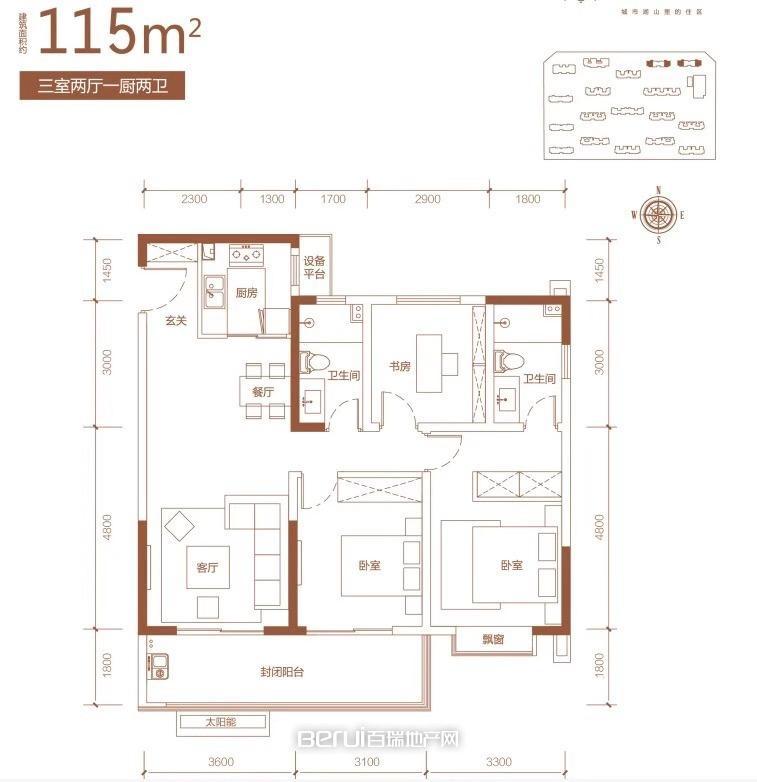 3室2厅2卫115㎡