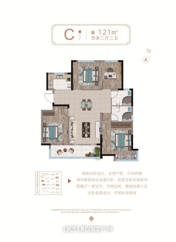 荣盛书香府邸121㎡户型图