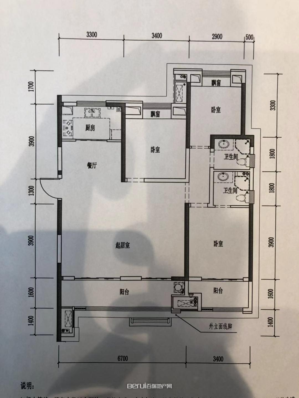 新城吾悦广场128㎡户型图
