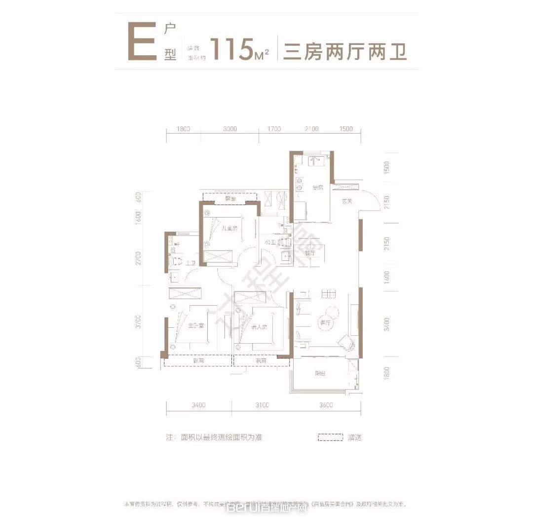 中海九樾115㎡户型图