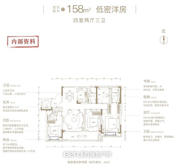 蘭园158㎡洋房户型图