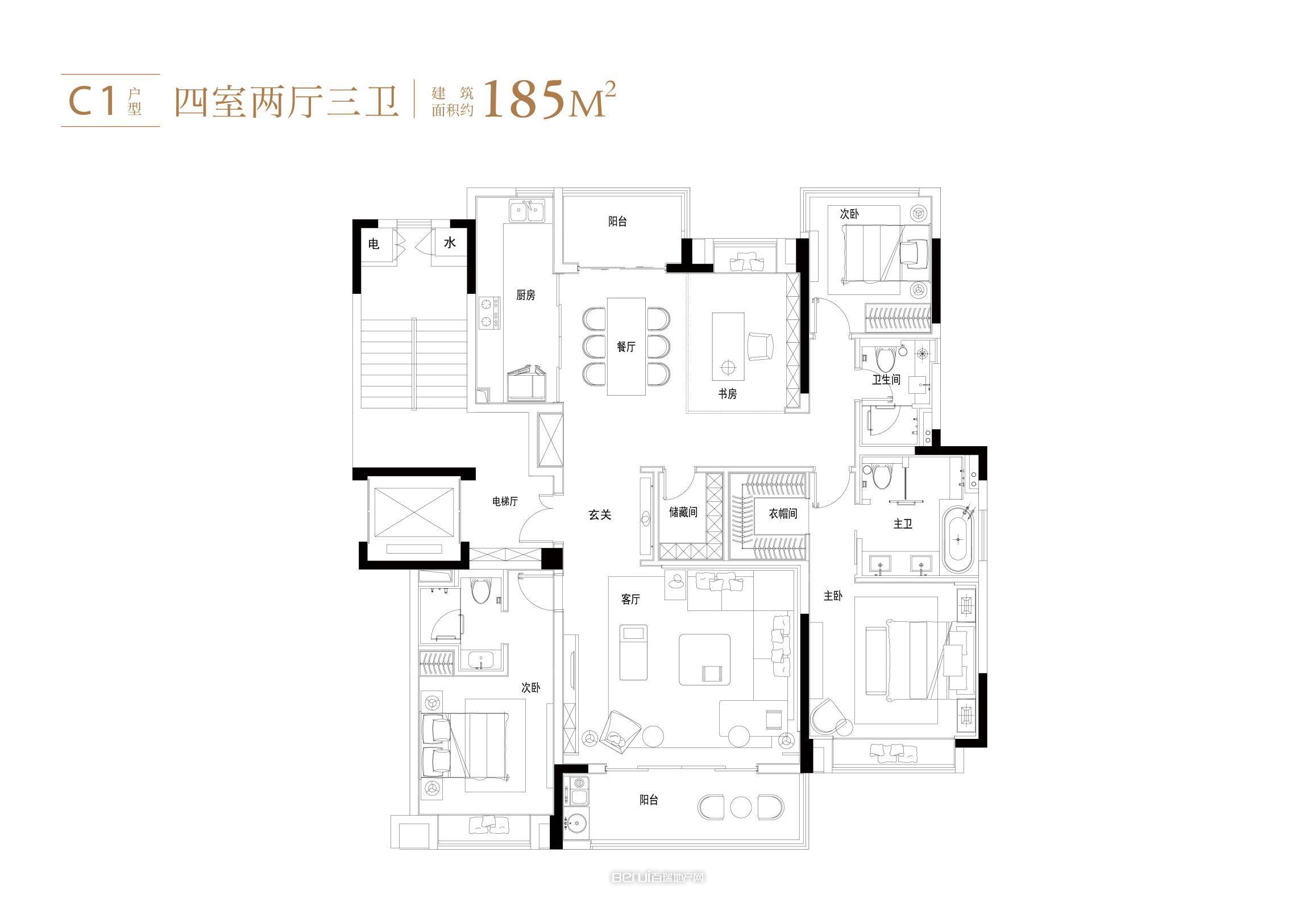中国府185㎡户型图