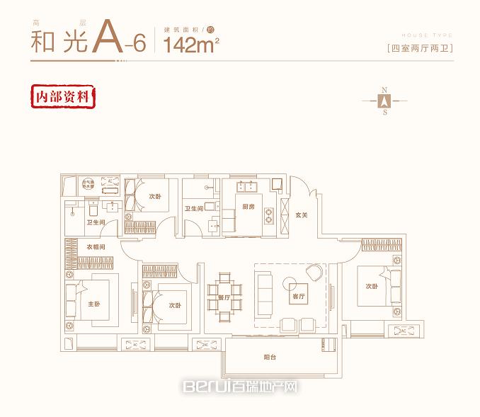 4室2厅2卫142㎡