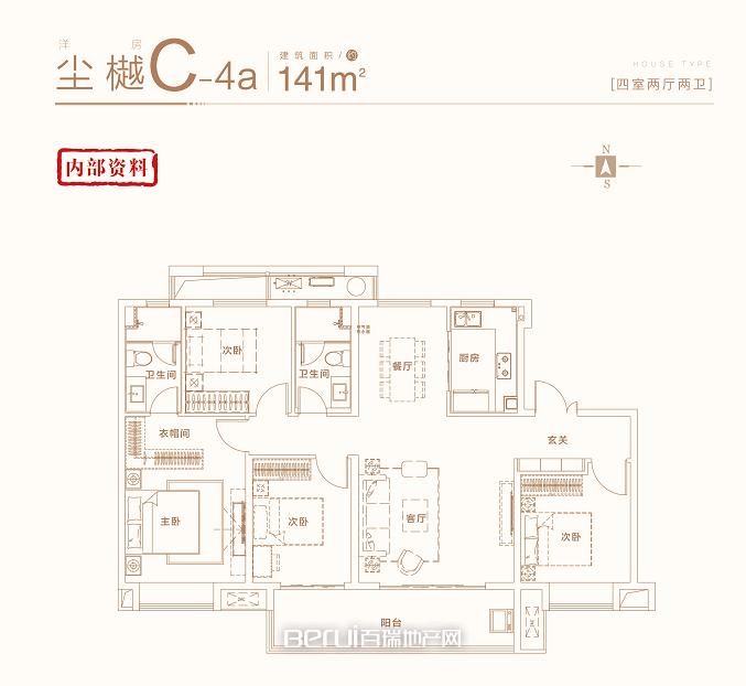 4室2厅2卫141㎡