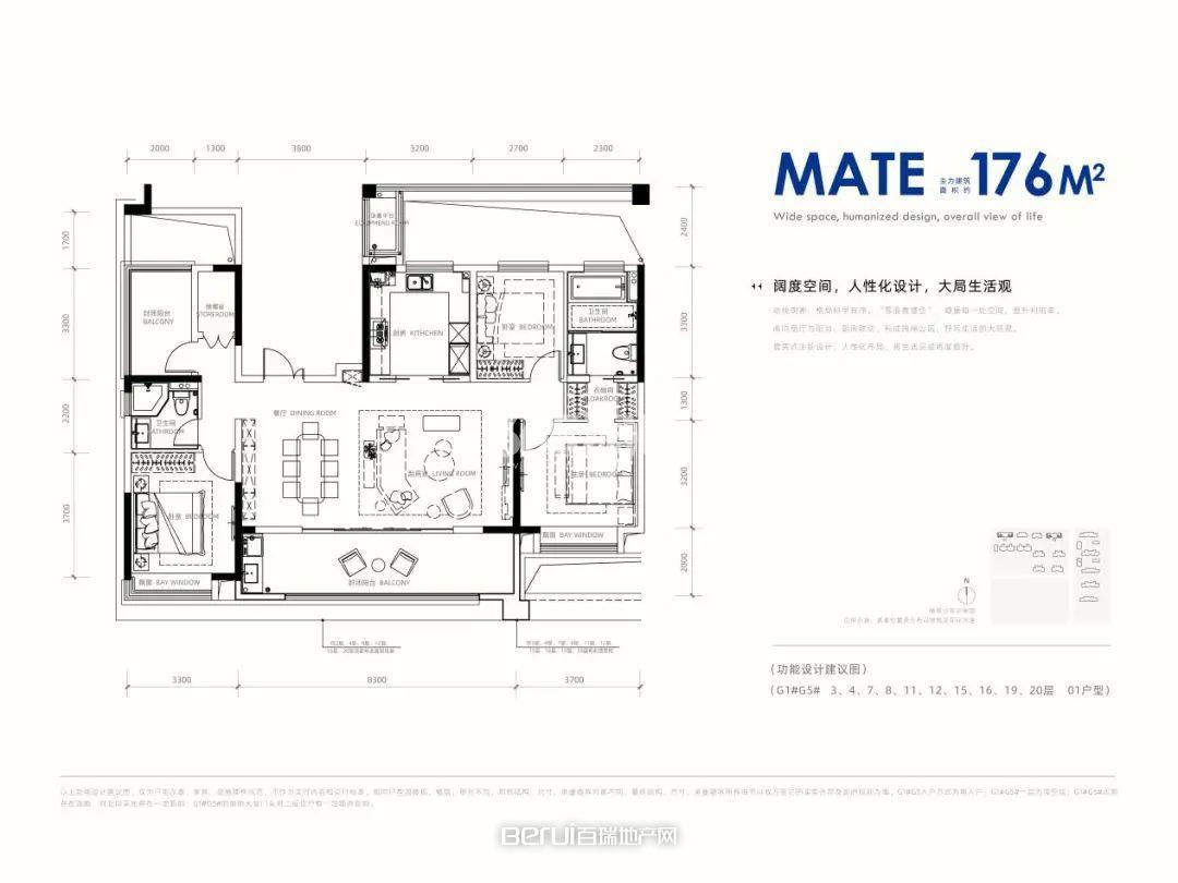 4室2厅2卫176㎡