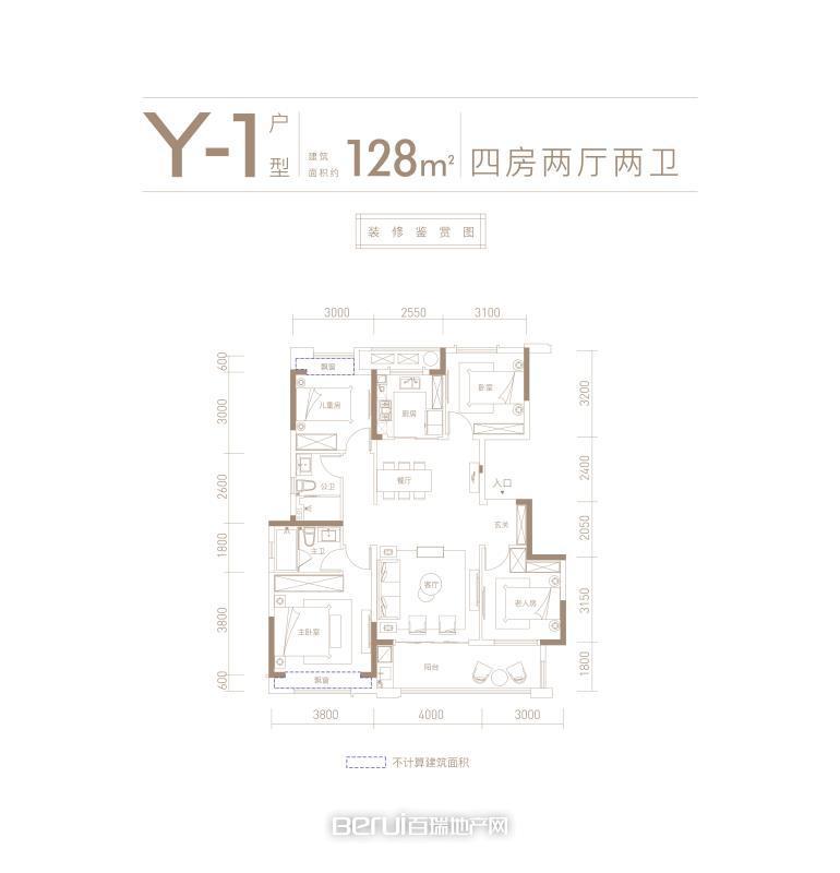 Y-1户型128㎡