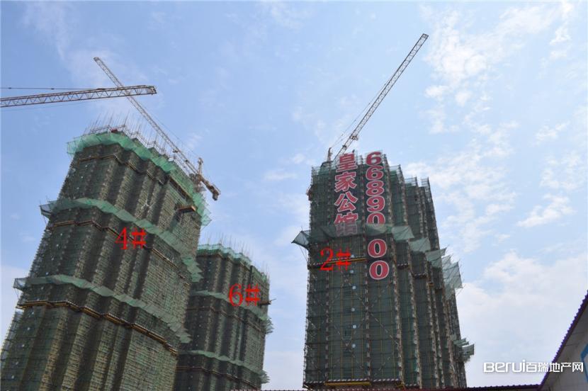 利华皇家公馆2#、4#、6#已接近封顶