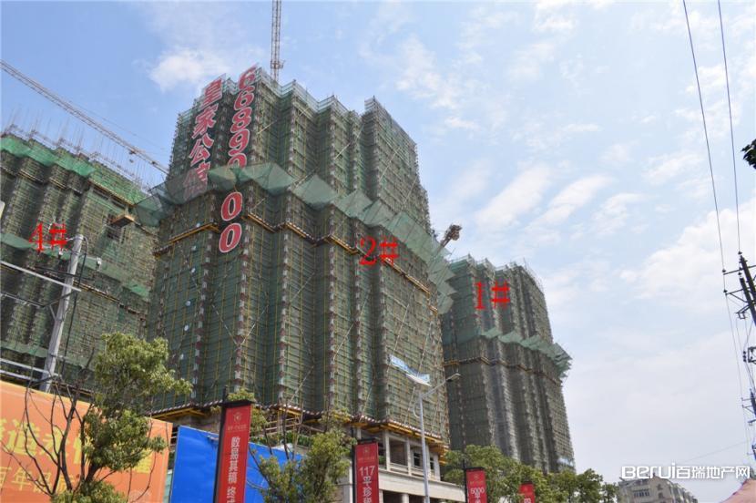 利华皇家公馆1#、2#、4#已接近封顶