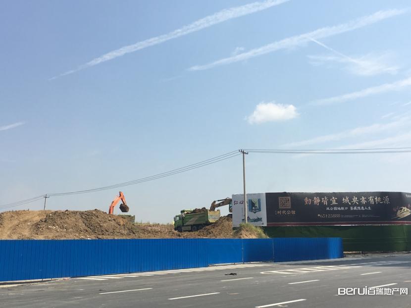 高速时代公馆围栏已围起