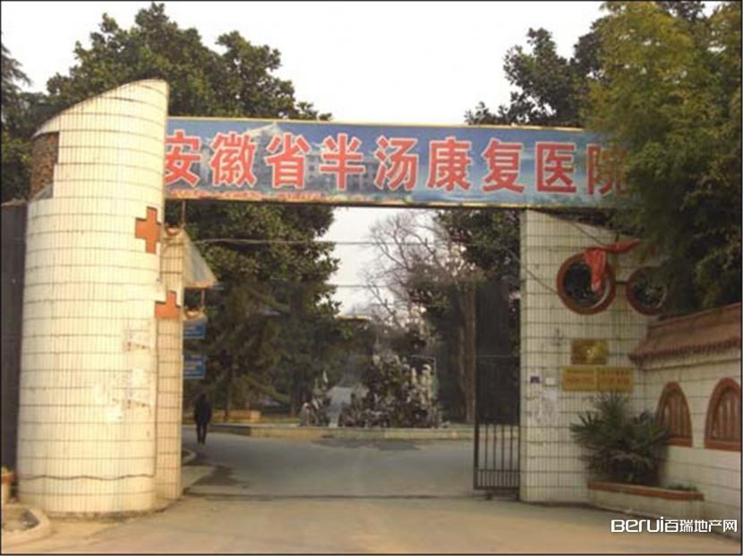 巢湖深业半汤御泉庄(别墅)