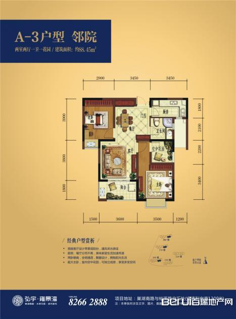 弘宇·雍景湾A-3