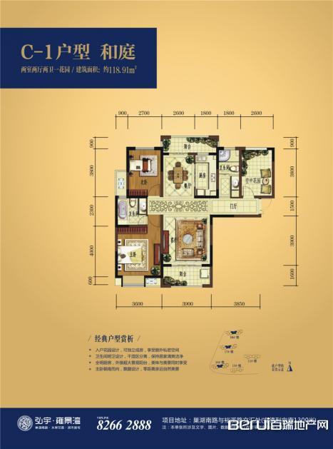 弘宇·雍景湾C-1