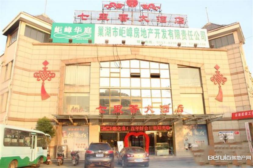 光盛·紫御城周边酒店