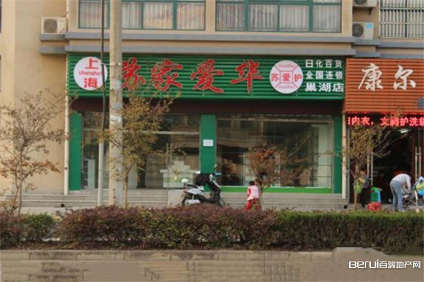 光盛·紫御城周边店铺