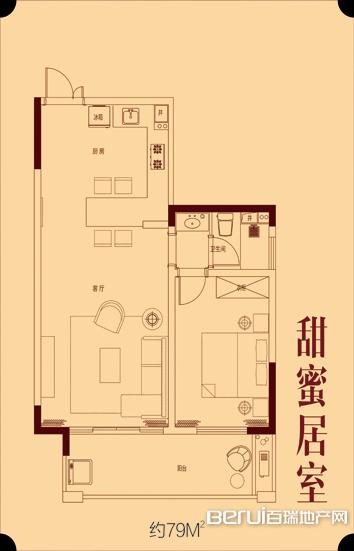 远洲玫瑰公馆A3甜蜜居室