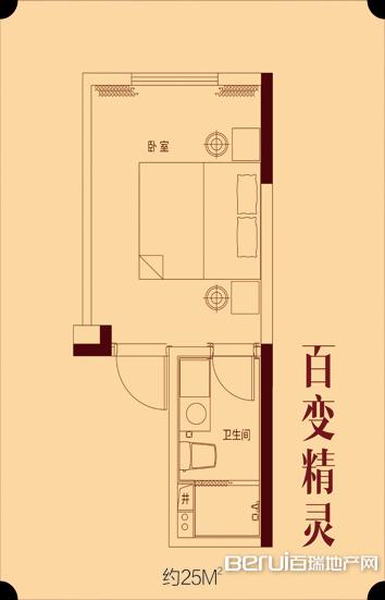 远洲玫瑰公馆A5百变精灵
