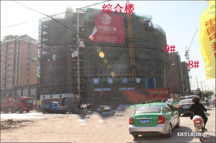 力和丹桂公寓工程现场