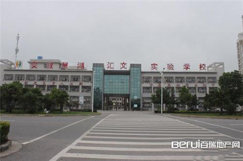 力和丹桂公寓附近学校