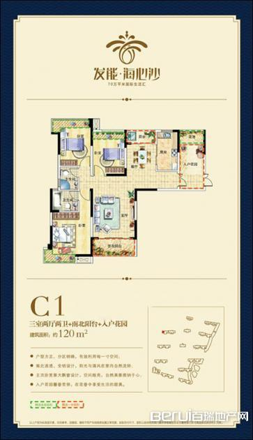 海心沙广场C1(a)