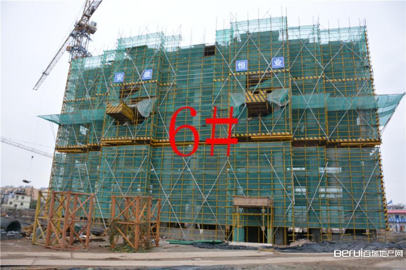 恒业华府6#8F封顶9F在建
