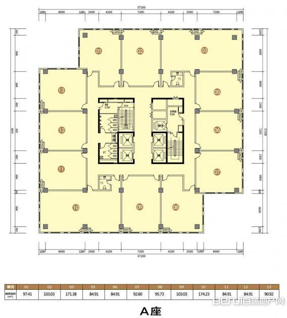 怡和城市广场户型图
