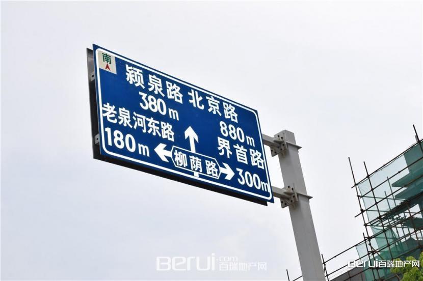 阜阳碧桂园交通图