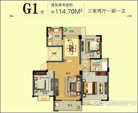 3室2厅1卫114㎡